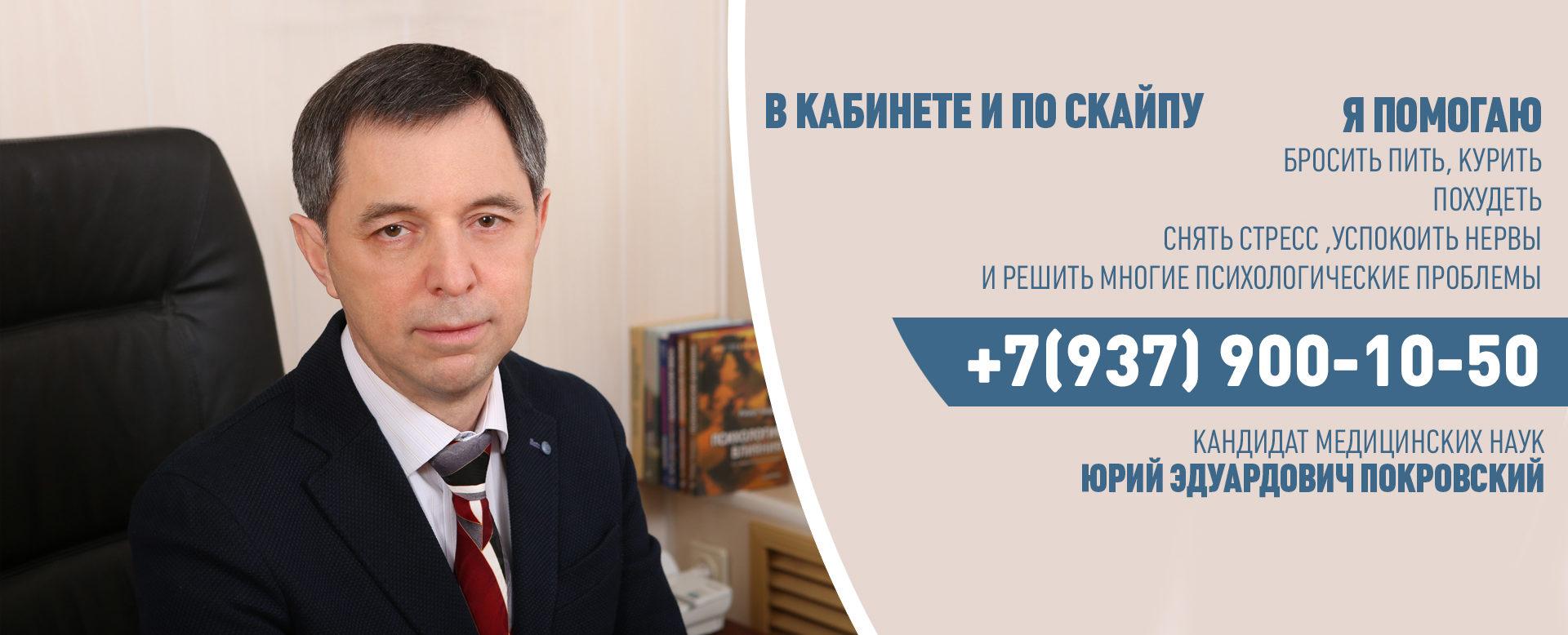Кодирование от алкоголизма в астрахани адреса и цены матрона московская вывод из алкоголизма